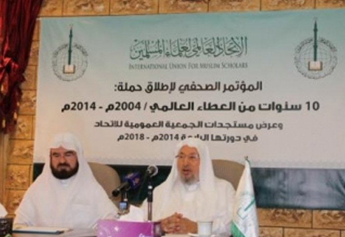 Мұсылман ғалымдарының халықаралық одағына он жыл толды