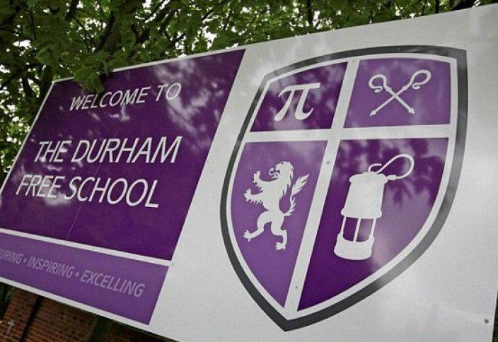 Христианская школа с исламофобским уклоном закрыта