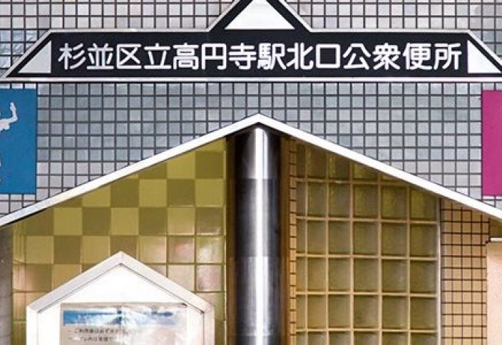 Японские туалетные пиктограммы
