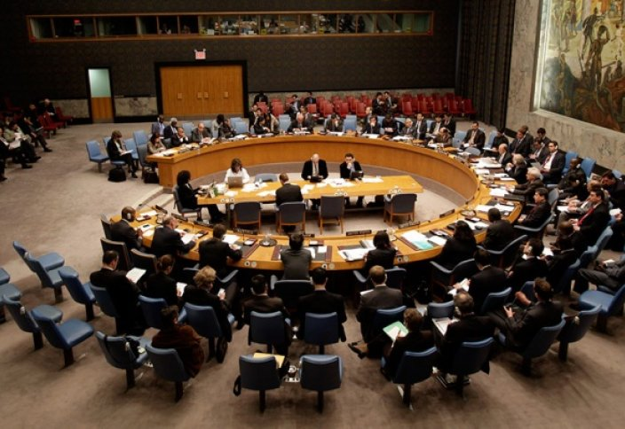 БҰҰ Қауіпсіздік кеңесі Палестина мемлекетін құруға қатысты қарарды қабылдамады