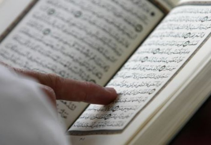 Перевод Корана усовершенствовали… подробности