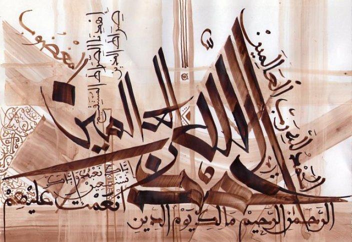 Ілімнің кітапханасы атанған – Абдулла ибн Уахб