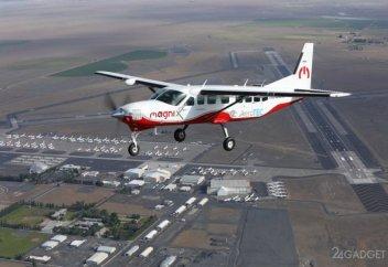 Самый большой в мире электрический самолет Cessna совершил тестовые полеты (фото + видео)