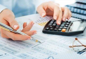 Какая информация не является конфиденциальной для налоговых органов