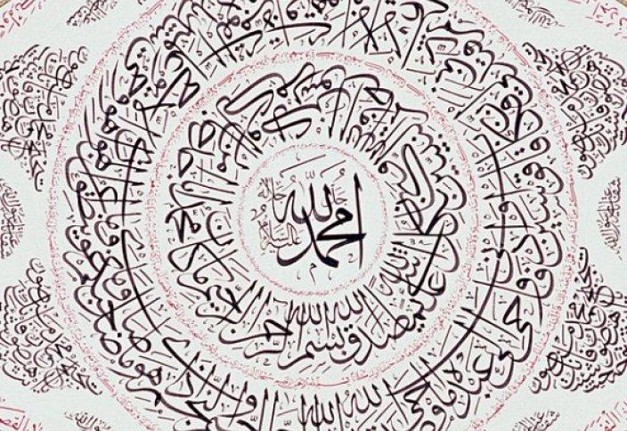Ночь Мирадж — вознесение Пророка Мухаммада ﷺ