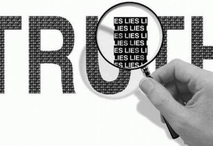 Ложь всплыла на поверхность - запрета свода хадисов имама аль-Бухари не было