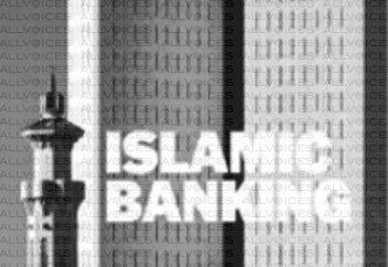 Қазақстанда тағы бір ислами банк пайда болды