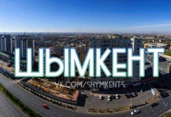 В Шымкенте будут искать молодых людей, чтобы сделать из них бизнесменов