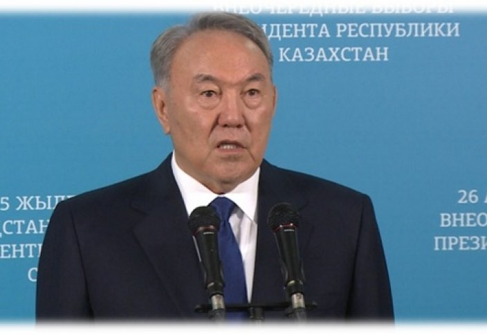 Более 95% голосов ЗА Назарбаева