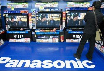 Машины и люди в мире на батарейках: как видят будущее в Panasonic