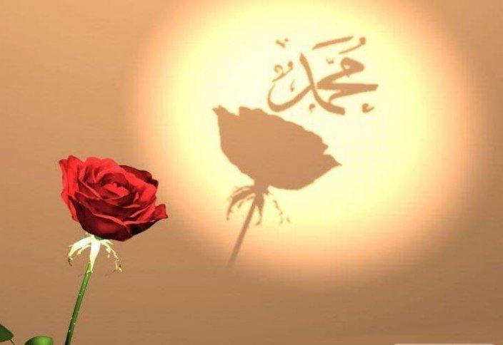 Астана: Вечер, посвященный пророку Мухаммаду ﷺ