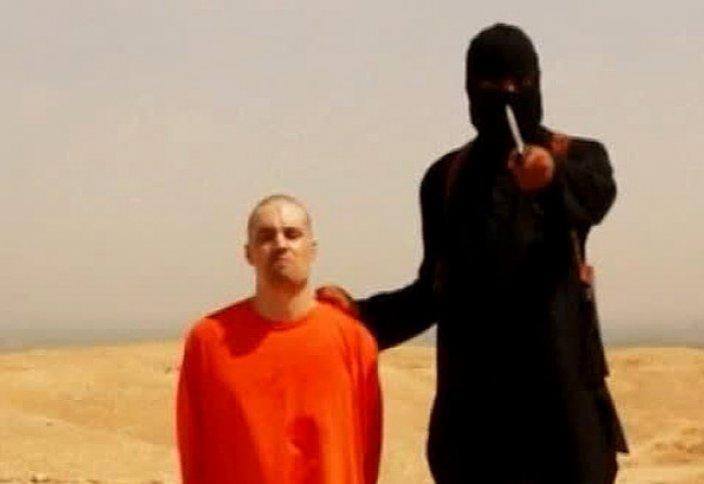 Личность боевика ИГИЛ установлена
