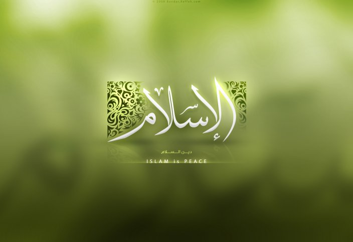 Бұрынғы сұлулық ханшайымы исламды қабылдады