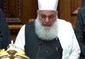 Христиан елінің парламентінде Құран оқылды (фото+видео)