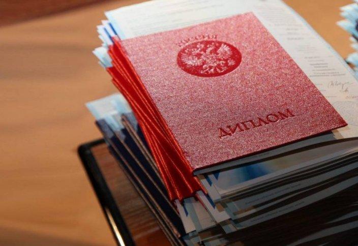 Какие документы о высшем образовании признаются в Казахстане