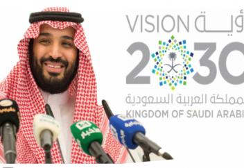 Грандиозные перемены в Саудовской Аравии. Часть 2