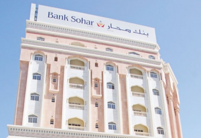 Sohar ислам банкі ғаламтор арқылы да қызмет көрсететін болады