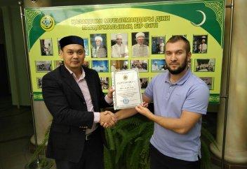 «Асар ЛТД» ЖШС кәсіпорыны Халал сертификаттаудан өтті (фото)