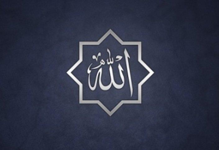 Любить ради Аллаха...