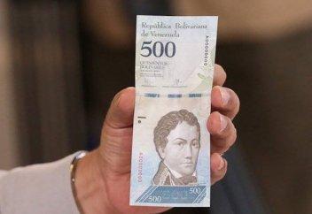 Алаяқтықтан қорғану үшін банкноттарды тігінен шығара бастады