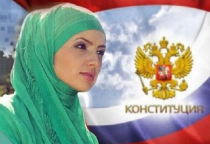 Просьба защитить права мусульманок, обращенная к Владимиру Путину