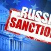 Ресей экономикасына өлтіре соққы беріледі