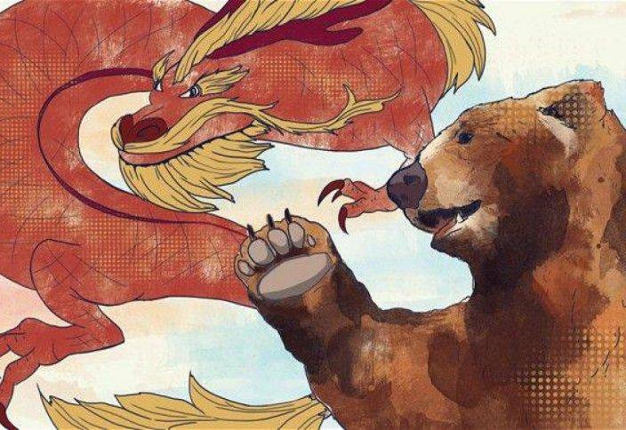 Между Драконом и Медведем