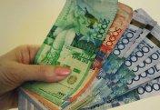 В систему оплаты труда бюджетников внесут изменения