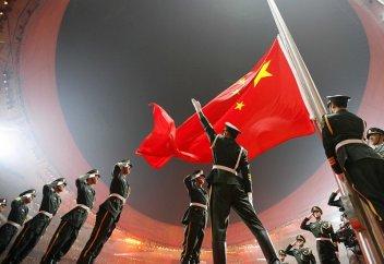 Каким будет мир, где доминирует Китай (начиная с 2024 года)
