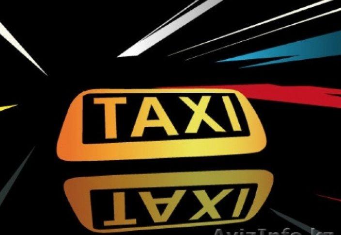 Таксиде жүрген пайдалы екен
