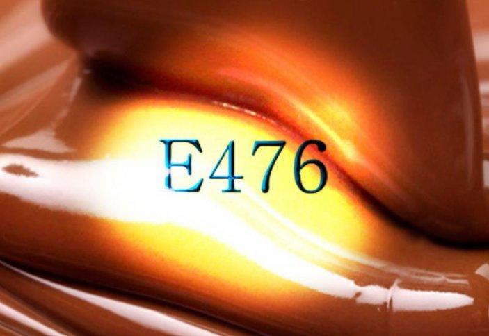 Е476 тағамдық қоспасы халал ма?