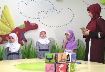 """Азбука Ислама. Урок 16. Буква """"То"""""""