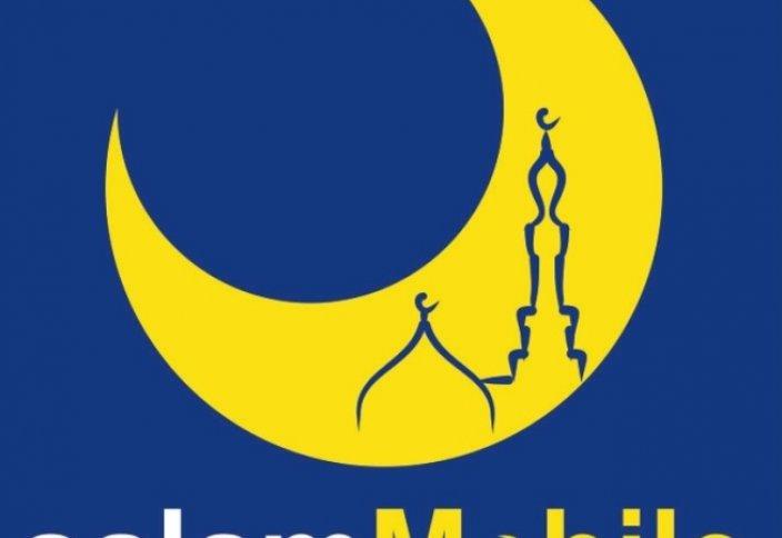 Salam Mobile: Релиз коммуникатора для мусульман
