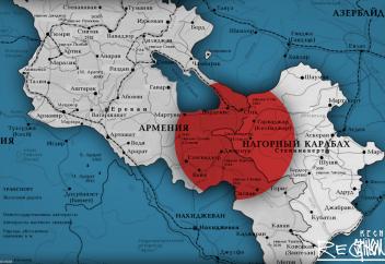 Нагорный Карабах: «кровавый эпицентр» армяно-азербайджанского конфликта (Rai Al Youm, Великобритания)