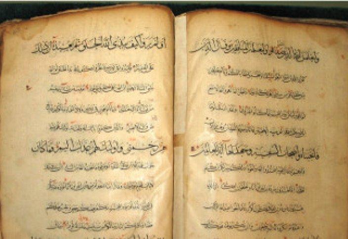 Рукопись священного Корана увидит Алматы на предстоящей выставке