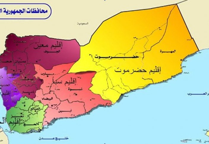 Жаһан жаңалықтары: Йемендегі ұрыс қимылдарының барысы