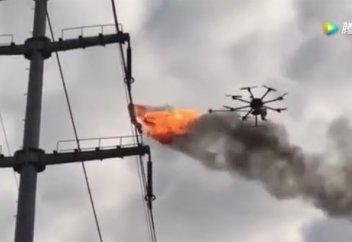В Китае дрон с огнеметом удаляет мусор с ЛЭП (видео)