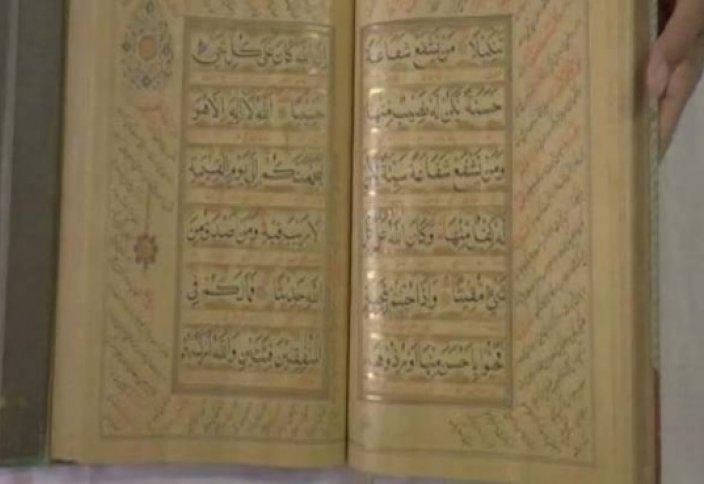 Похищение 700-летнего Корана с сапфиром