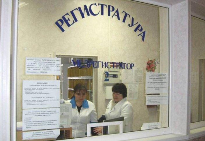 Правила прикрепления казахстанцев к медучреждениям утвердил Минздрав