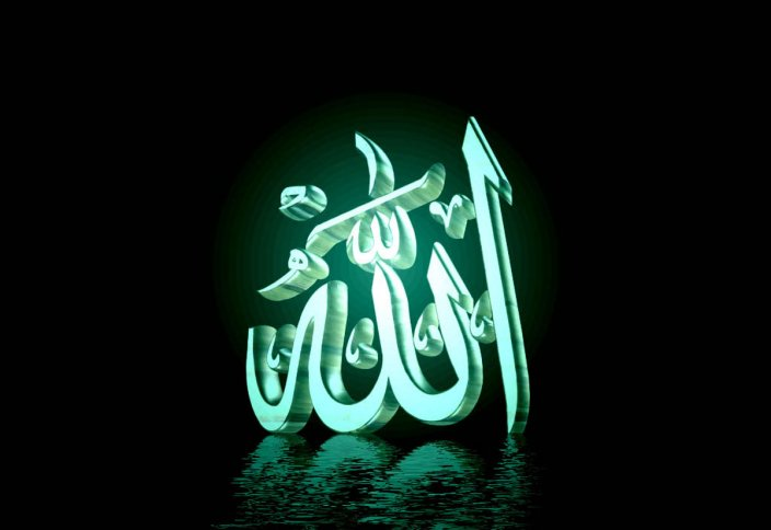 Познание Всевышнего Аллаха