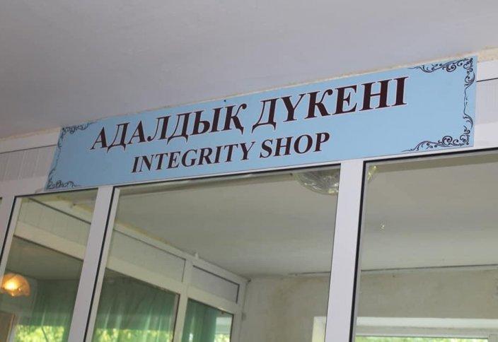 Более 100 магазинов честности работают в Шымкенте