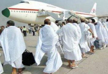 Катар қажыларының шығынын Саудия королі өзі көтереді