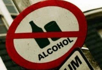 В Ираке запретили алкоголь