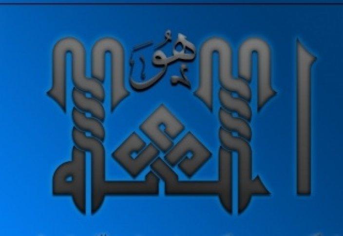 Исламдағы хақы ұғымы – толеранттылық институты
