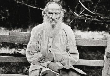 Ответ Льва Толстого на решение Синода об отлучении его от церкви (1901)