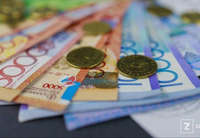Новое пособие может появиться в Казахстане