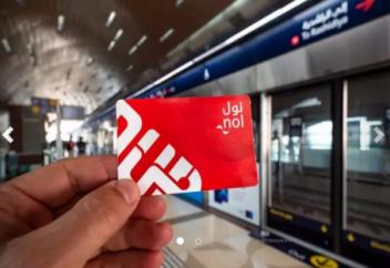 Разное: За переработку пластика жителям Дубая будут давать проездные карты